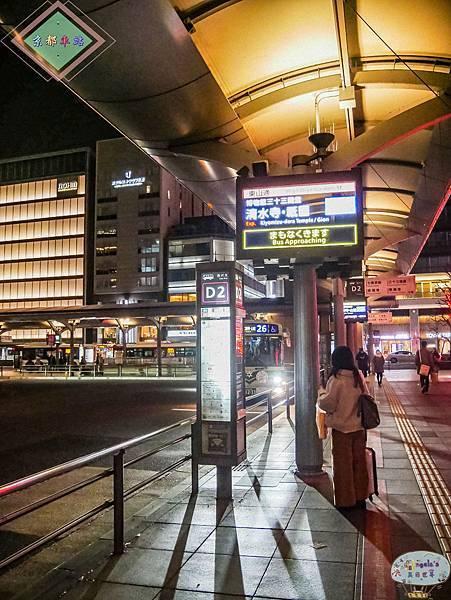 (2019年日本京阪神奈)京都車站_LOGO024.jpg
