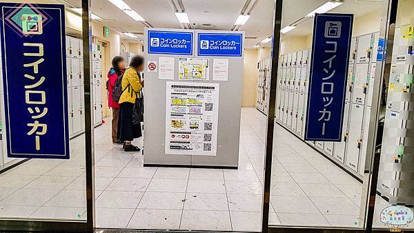 (2019年日本京阪神奈)京都車站_LOGO026.jpg