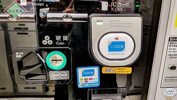(2019年日本京阪神奈)京都車站_LOGO030.jpg