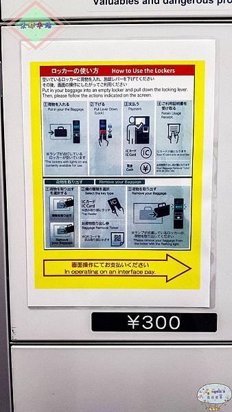 (2019年日本京阪神奈)京都車站_LOGO032.jpg