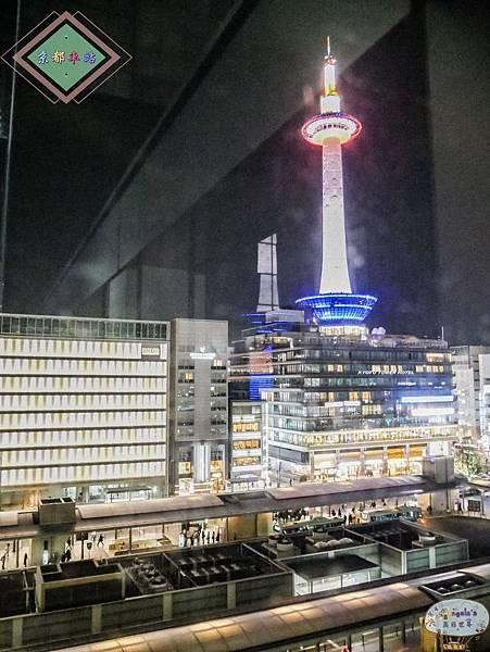 (2019年日本京阪神奈)京都車站_LOGO051.jpg