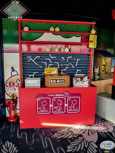 (2019年日本京阪神奈)京都塔016.jpg
