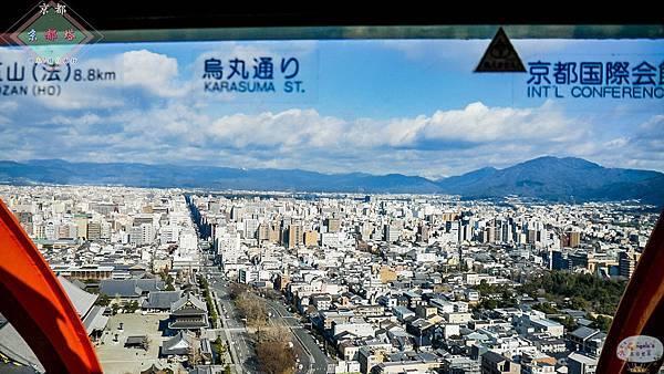 (2019年日本京阪神奈)京都塔026.jpg