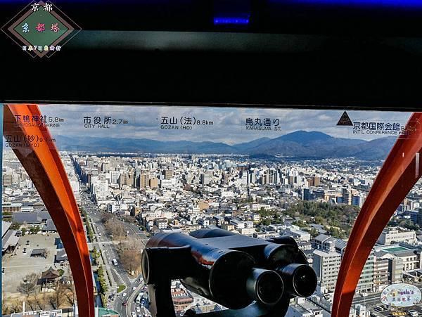 (2019年日本京阪神奈)京都塔025.jpg