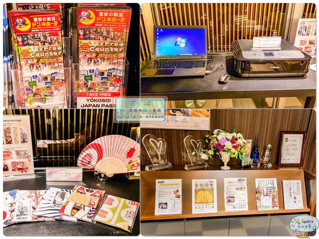 (2019年日本京阪神奈)京都烏丸五條馨樂庭飯店_013.jpg