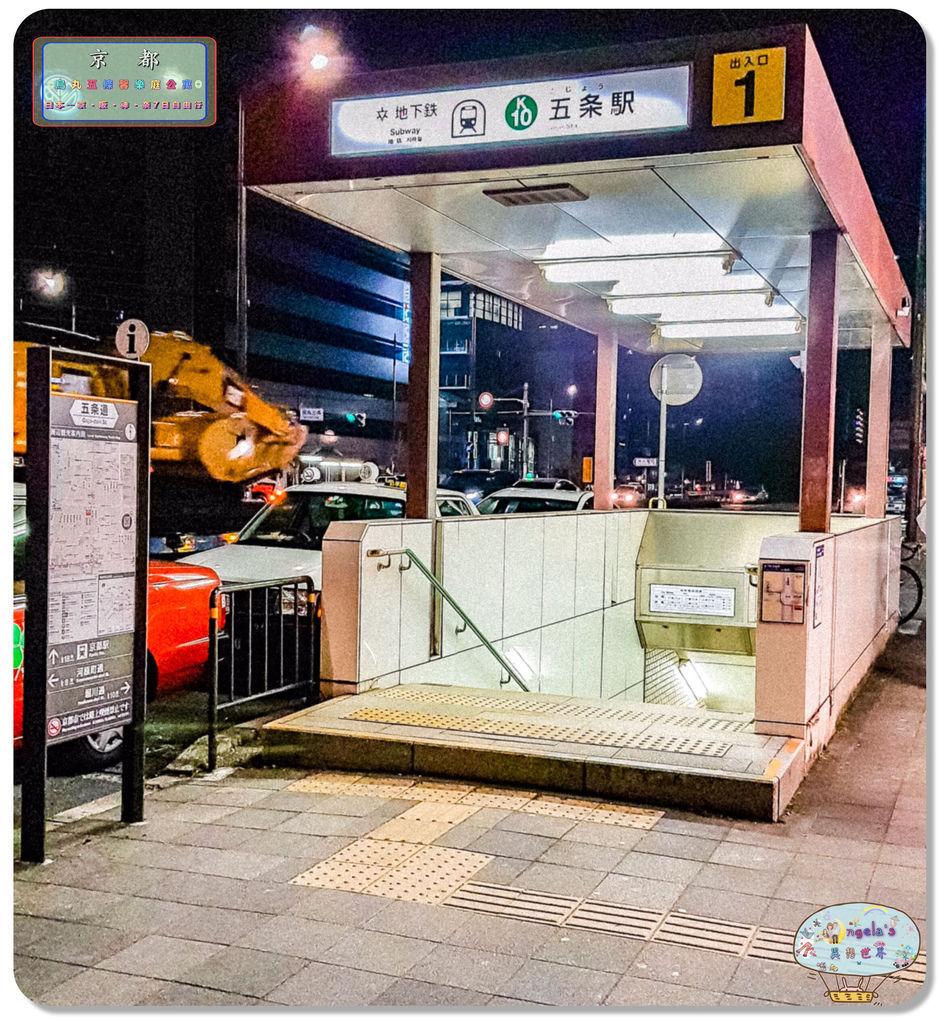 (2019年日本京阪神奈)京都烏丸五條馨樂庭飯店_018.jpg