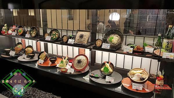 (2019年日本京阪神奈)京都車站(京都生そば もり平)_008.jpg