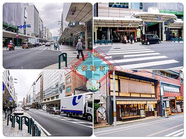 (2019年日本京阪神奈)京都錦市場_004.jpg