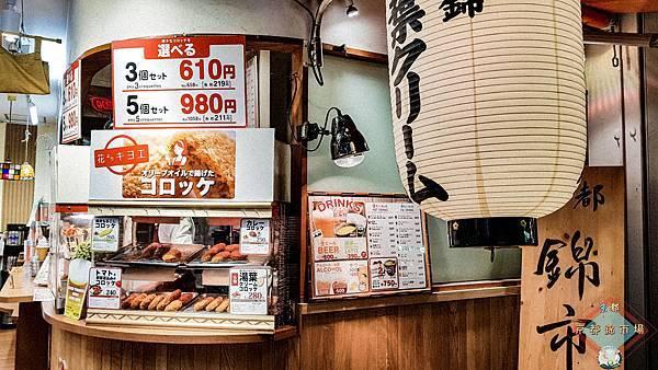 (2019年日本京阪神奈)京都錦市場_017.jpg