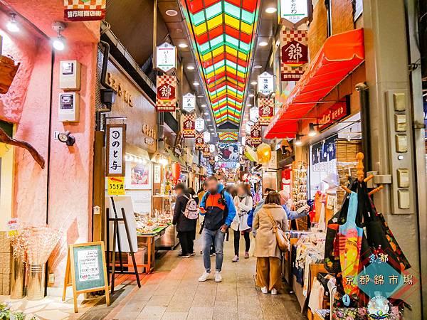 (2019年日本京阪神奈)京都錦市場_020.jpg