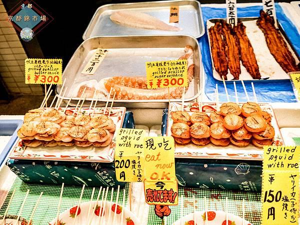 (2019年日本京阪神奈)京都錦市場_029.jpg