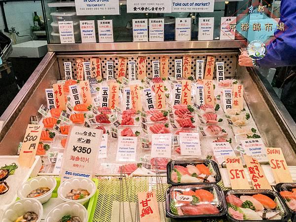 (2019年日本京阪神奈)京都錦市場_031.jpg