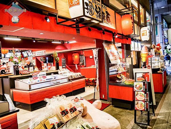 (2019年日本京阪神奈)京都錦市場_057.jpg