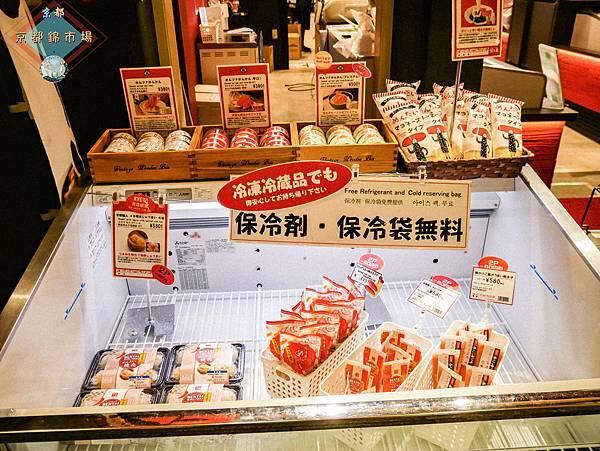(2019年日本京阪神奈)京都錦市場_058.jpg