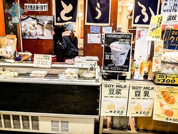 (2019年日本京阪神奈)京都錦市場_060.jpg