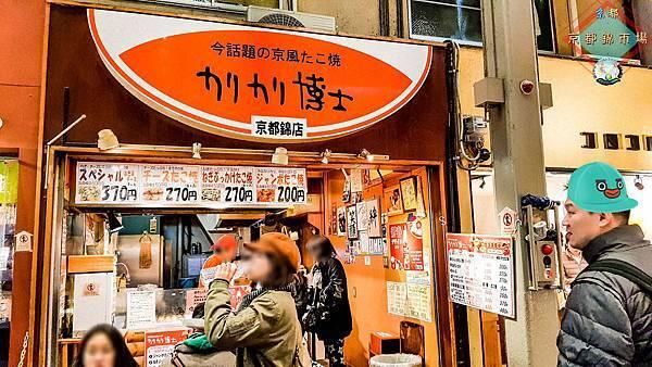 (2019年日本京阪神奈)京都錦市場_079.jpg