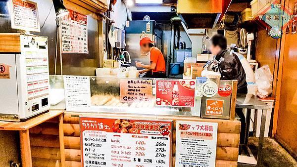 (2019年日本京阪神奈)京都錦市場_080.jpg