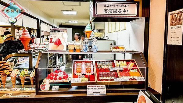 (2019年日本京阪神奈)京都錦市場_089.jpg
