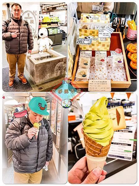 (2019年日本京阪神奈)京都錦市場_092.jpg