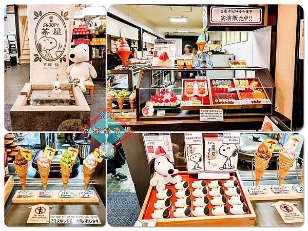 (2019年日本京阪神奈)京都錦市場_091.jpg