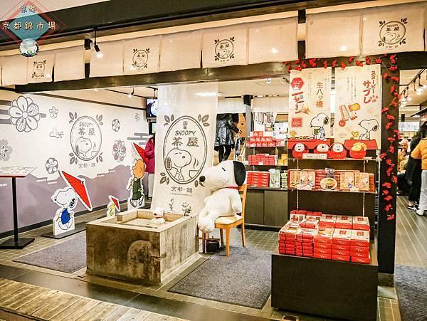 (2019年日本京阪神奈)京都錦市場_093.jpg