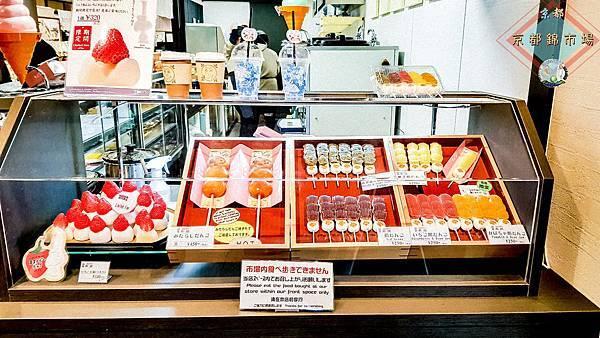 (2019年日本京阪神奈)京都錦市場_101.jpg