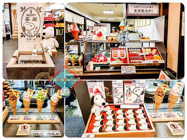 (2019年日本京阪神奈)京都錦市場_143.jpg