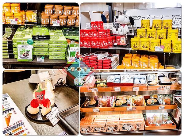 (2019年日本京阪神奈)京都錦市場_144.jpg