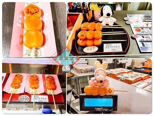 (2019年日本京阪神奈)京都錦市場_146.jpg