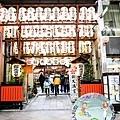 (2019年日本京阪神奈)京都錦天滿宮_014.jpg