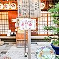 (2019年日本京阪神奈)京都錦天滿宮_020.jpg