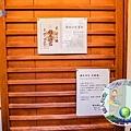 (2019年日本京阪神奈)京都錦天滿宮_026.jpg