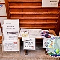 (2019年日本京阪神奈)京都錦天滿宮_025.jpg