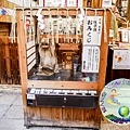 (2019年日本京阪神奈)京都錦天滿宮_031.jpg