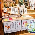 (2019年日本京阪神奈)京都錦天滿宮_032.jpg