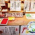 (2019年日本京阪神奈)京都錦天滿宮_034.jpg
