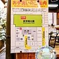 (2019年日本京阪神奈)京都錦天滿宮_037.jpg