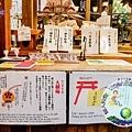 (2019年日本京阪神奈)京都錦天滿宮_035.jpg