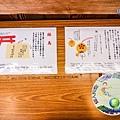 (2019年日本京阪神奈)京都錦天滿宮_040.jpg