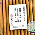 (2019年日本京阪神奈)京都錦天滿宮_047.jpg