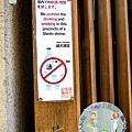 (2019年日本京阪神奈)京都錦天滿宮_048.jpg