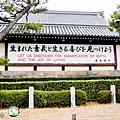 (2019年日本京阪神奈)京都東本願寺011.jpg