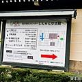 (2019年日本京阪神奈)京都東本願寺012.jpg
