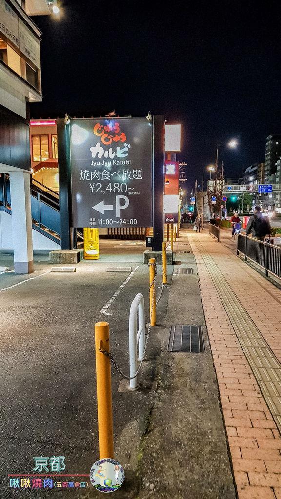 (2019年日本京阪神奈)啾啾燒肉003.jpg