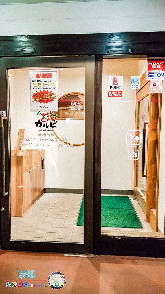 (2019年日本京阪神奈)啾啾燒肉009.jpg