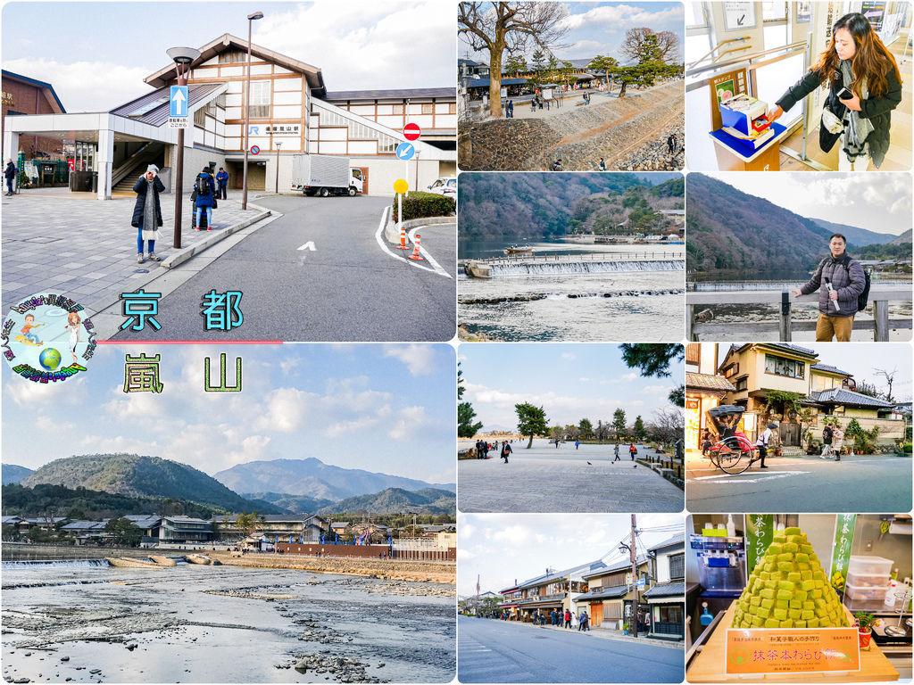(2019年日本京阪神奈)京都(嵐山)001.jpg
