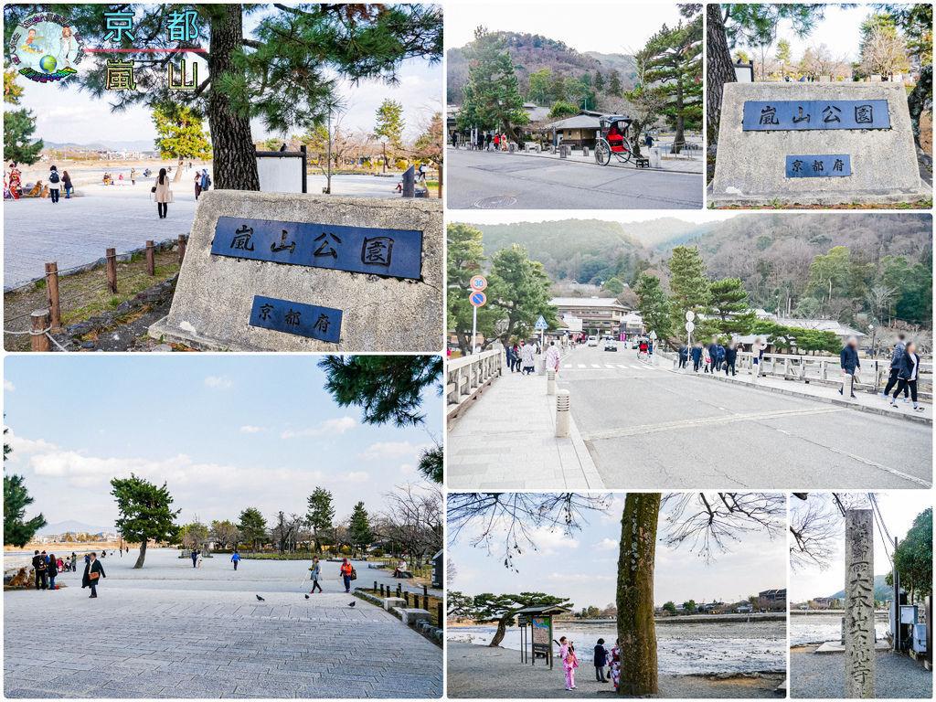 (2019年日本京阪神奈)京都(嵐山)010.jpg