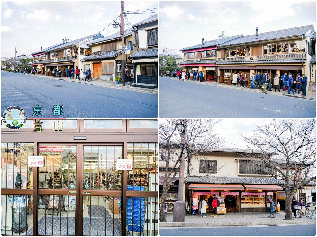 (2019年日本京阪神奈)京都(嵐山)017.jpg