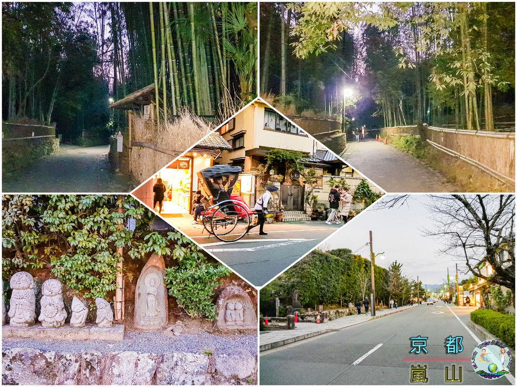 (2019年日本京阪神奈)京都(嵐山)019.jpg
