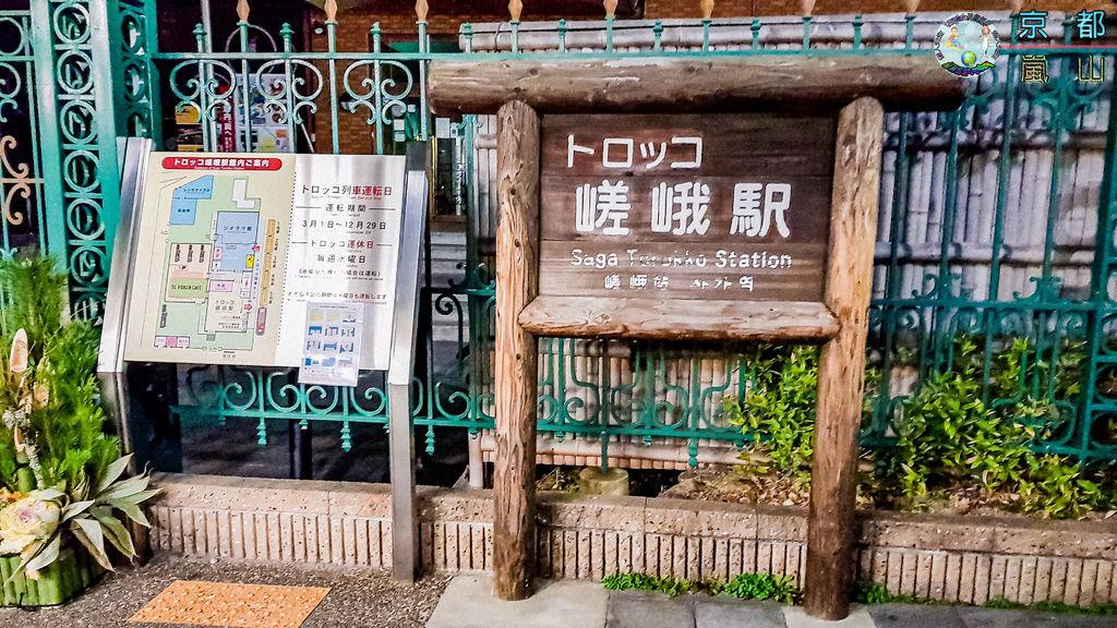 (2019年日本京阪神奈)京都(嵐山)024.jpg
